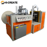 HC-PC High Quality Paper Coffee Cup Making Machine