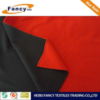 100% polyester bonded polar fleece fabric