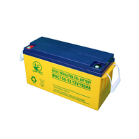 High Discharge Rate 12V 150Ah Maintained Free Gel Battery