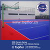 FIBA Stability Basketball Rubber Flooring For Outdoor Basketball Court