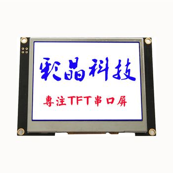 Intelligent Programmable Small TFT LCD Display module 3.5 inch with capacitive Touch panel and serial Interface  CJS03502CTDCT01
