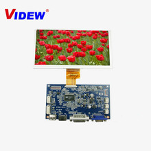 7 inch small vga touch sreen lcd monitor