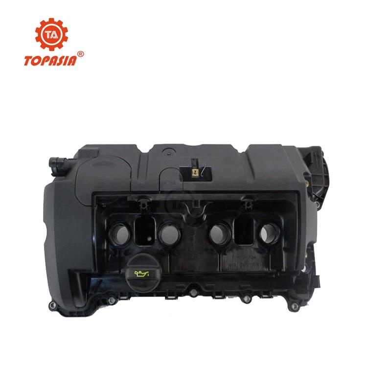 Engine Cylinder Valve Cover 11127646555