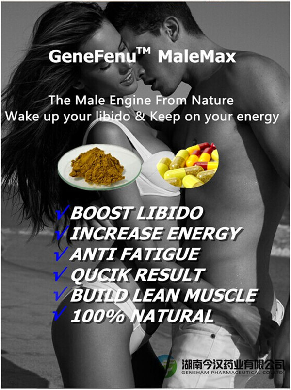 hot sale chinsese herbal premature ejaculation herbal treatment