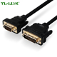 Gold-plated 24+5 DVI male to VGA male cable convertion cable adapter cable 1.5m for video device