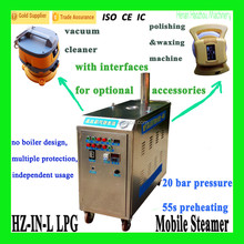 HZ-IN-L LPG Steam Car Wash Equipment/Car Wash Tools And Equipment