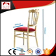 hotel banquet padded napoleon chair with red cushion