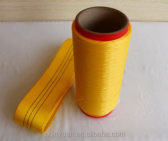 500D-6000D long staple high tenacity fdy polyester yarn