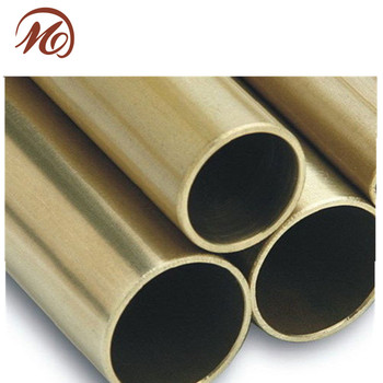 Corrosion resistant C71500 Copper Nickel 70/30 tubes for sale