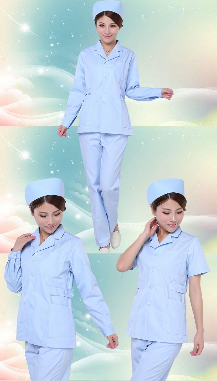 Фото кореянок в форме врача видео около
