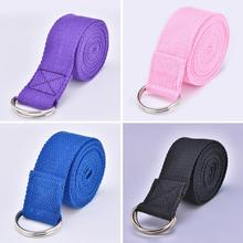 High quality Colorful cotton yoga straps/ adjustable fitness yoga band/yoga stretch belt