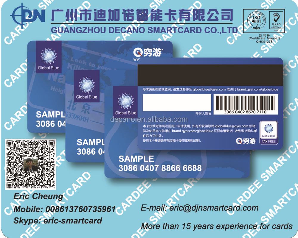 Hi-co and Lo-co PVC Magnetic stripe Card