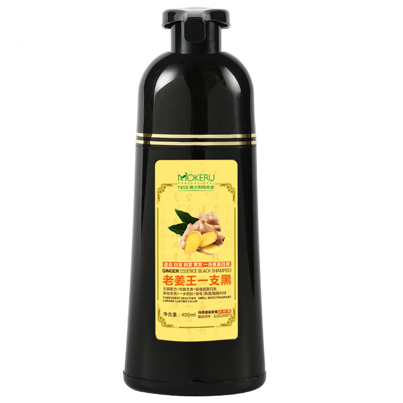 Private label tutto naturale bio colore di capelli colorante shampoo naturale shampoo nero 5 min