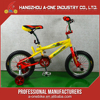 Super grade new model children learning ride MAIN KIDS BIKE bicycle for kids 2-6 years