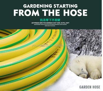 Singapore Pvc Garden Hose   Buy Garden Hose,Pvc Flexible Hose,Clear Garden  Hose Product On Alibaba.com