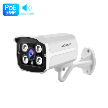 5MP IP Bullet Camera of Outdoor CCTV Security Camera System