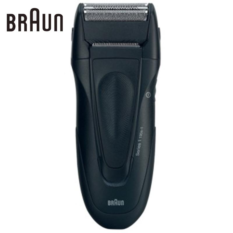 Braun Electric Shavers 195 Triple Blades Reciprocating