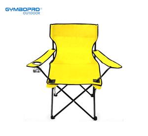 Awe Inspiring China Kids Camping Chair China Kids Camping Chair Creativecarmelina Interior Chair Design Creativecarmelinacom