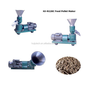 High quality,low price of pellet machine/pellet mill/animal feed pellet machine HJ-N120C