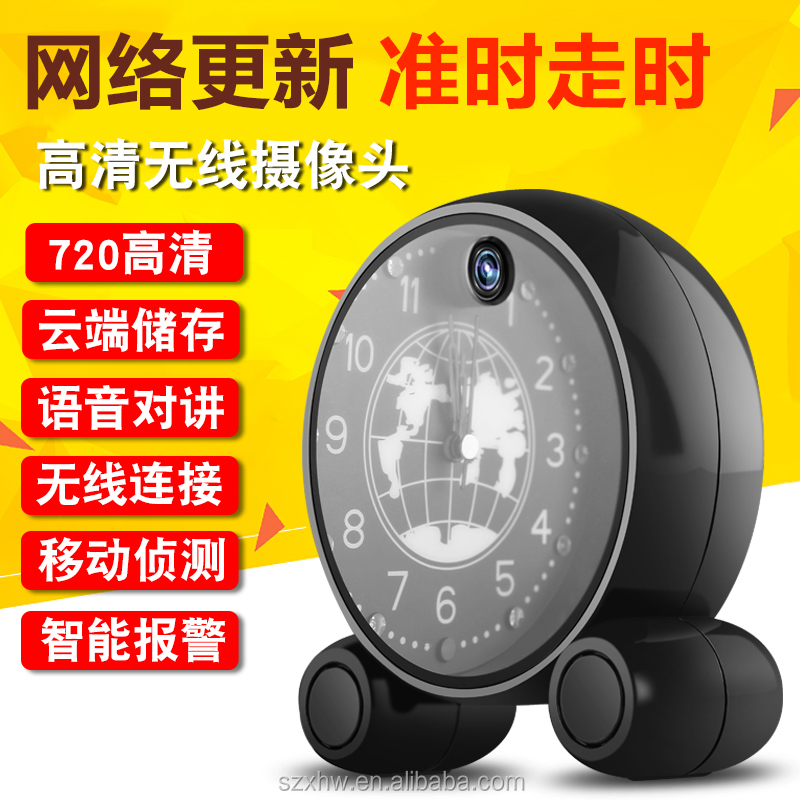 Shenzhen CCTV Manufacturer 1.0MP 2.8-12mm Varifocal Lens Vandal Proof Dome IR night vision IP Cameras Digital