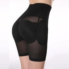 545cc7092e97d Lift Slim Pants Body Shaper