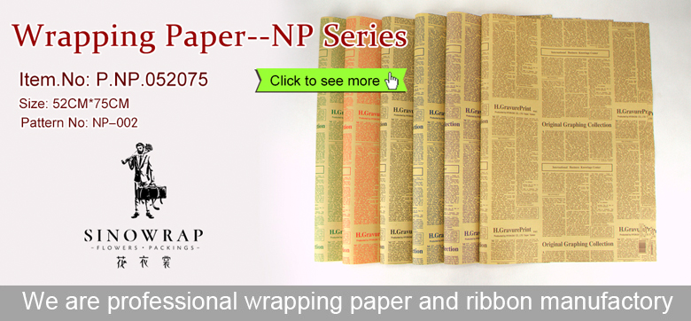 52X75cm bestselling wholesale vintage black newspaper paper for wrapping flower