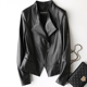 High Quality China Supplier Custom Biker Leather Jacket Women Motorcycle
