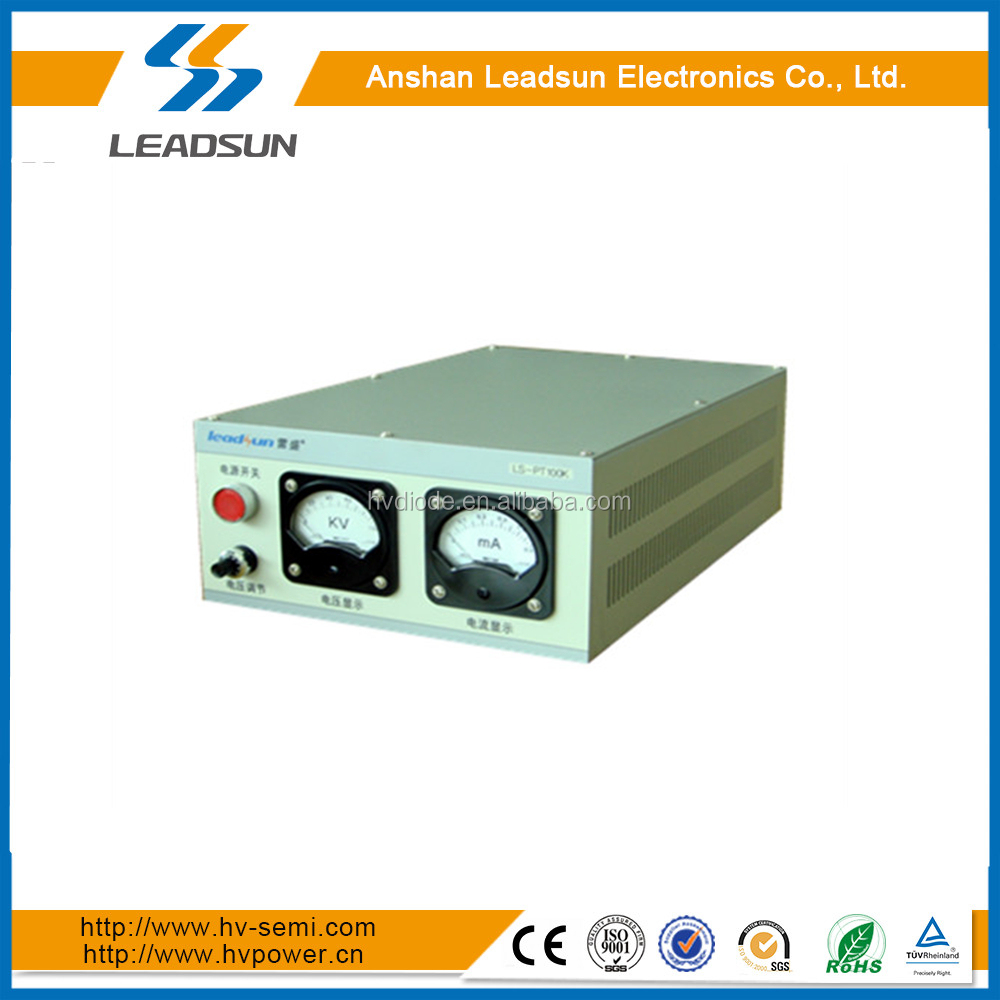 Leadsun LS-ESP 100KV/5mA high voltage power supply Superior Quality 220V AC
