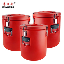 newest milk tea thermos barrel 50L soup bucket for hot food