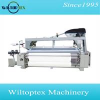 Best fabrics Good price HYWL-818 single pump two nozzle plain shedding water jet loom