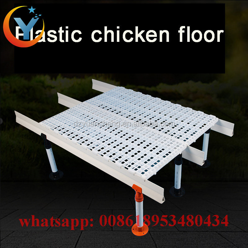 2017 good quality plastic Chicken slat floor with deep price for broiler farm Poultry Slats for Chicken