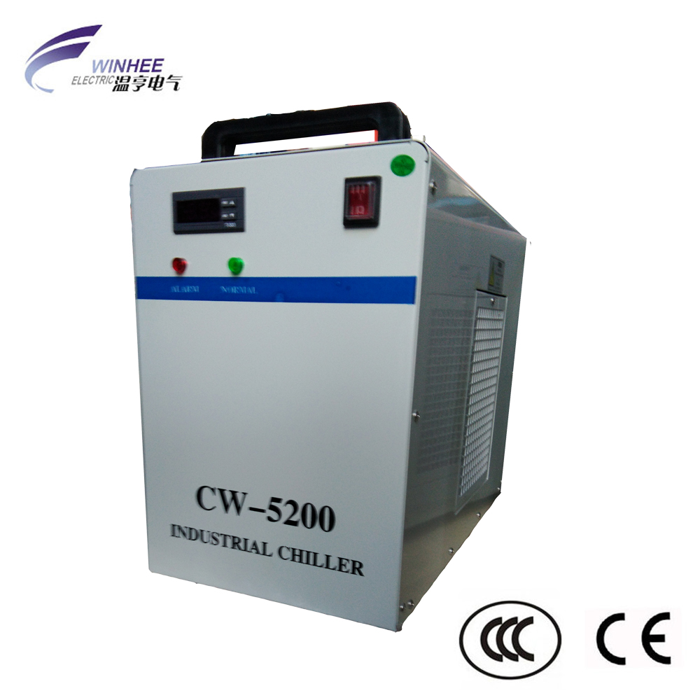 China fabricage Laser chiller cw5200