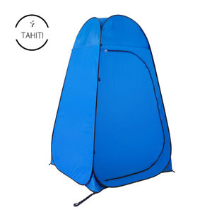 Portable Camping Beach Toilet Pop Up Tents Changing Dressing Room Outdoor Backpack Shelter