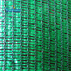 Outdoor hdpe plastic green color agriculture sun shade net/sail