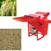 Good quality paddy rice thresher