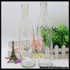 wholesale 500ml classical Chinese liquor glass bottles with aluminium cap