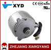 XYD-14 24V/36V/48V Electric Dirt Bike Motor