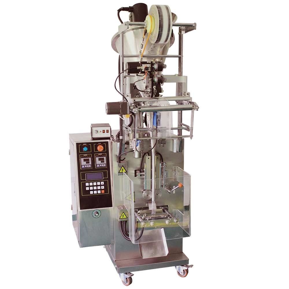 sunflower seed big packing bag making machine for sale