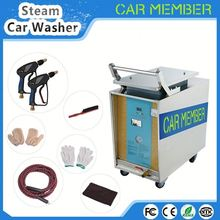 Air condition steam cleaner steam cleaner for dental lab steam cleaner professional