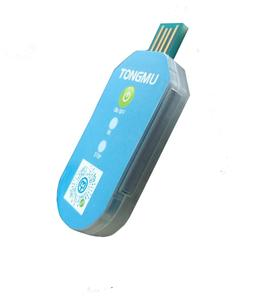 Disposable wireless USB Temperature Data Logger with PDF document