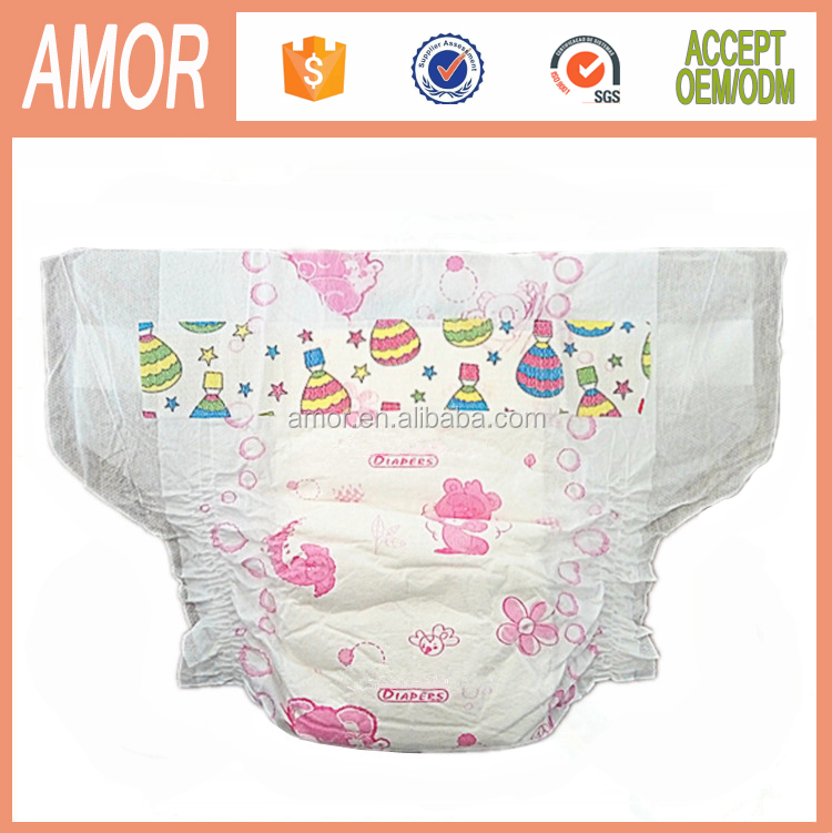 Pink cute baby soft cloth diaper hot sell in dubai