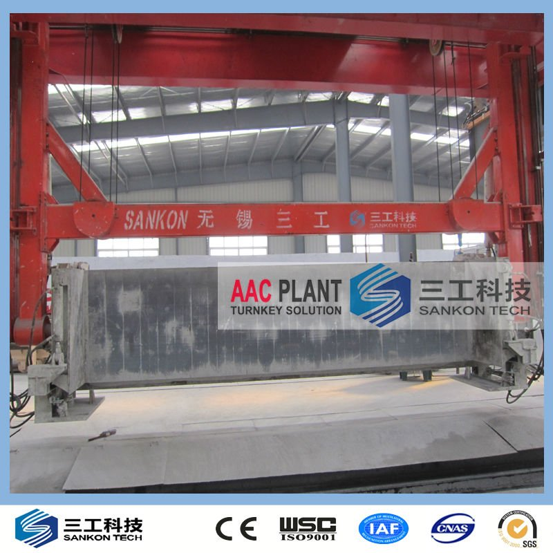 150,000M3 AAC Concrete Block Plant