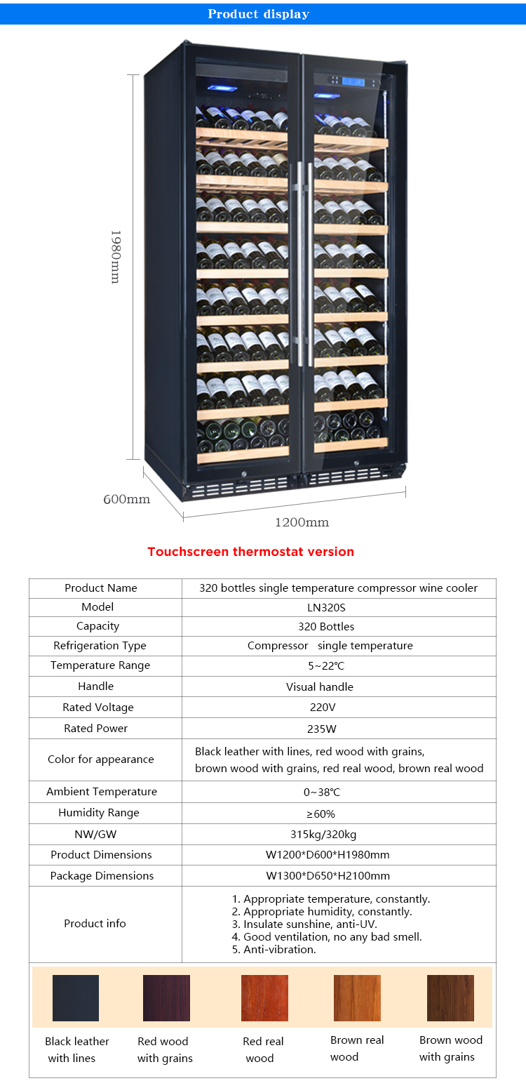 LVNI upright big capacity 320 bottles 2 glass doors display refrigerated wine cabinet cellar fridge for hotel