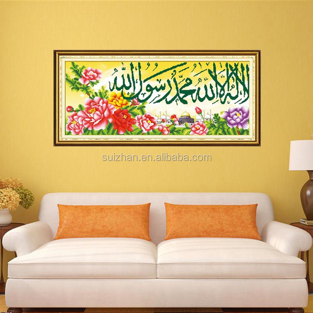 Buy Cheap China islamic calligraphy and art Products, Find China ...