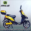 450w brushless cheap ladies electric motorcycle malaysia price scooter for sale