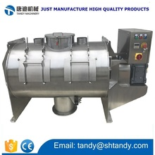 Industrial powder and fluid mixing machine / plough shear mixer / blender