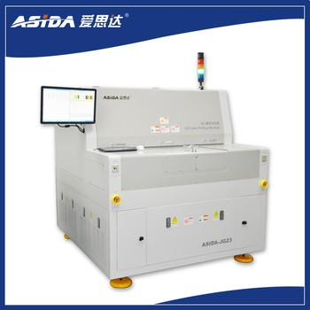 Samllest Hole Drill Flexi Boards Uv Laser Drilling Machine