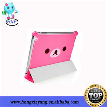 Lovely Relax Rilakkuma Bear Smart Cover with Hard Back Case for ipad2