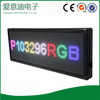 2016 dongguan led moving message sign,window led scrolling signs