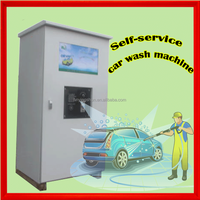 1600w mutifunction coin-operated self-service jet wash, car wash equipment in india